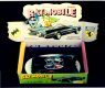 Classic Batmobile Slot-car